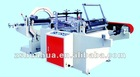 HB-600Side inserting machine for three dimensional bag of sanitary napkin