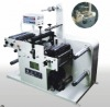 SAR220/320 Rotary die cutter machine