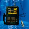 Flaw Detector