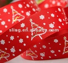 Holiday Gift Decoration Packaging Ribbon