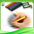 Touch screen pen for ipad manufacturers & suppliers