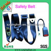 Promotion Top Quality Retractable Industral Nylon Safety Seat Belt Manufacturer