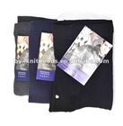 2012 New design cotton men's pantyhose winter