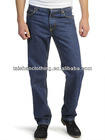 Unique design men's pants,denim pants