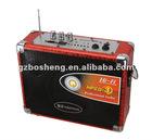 portable magnetic speaker(Q1)
