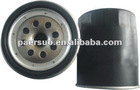 8-944289310-0 for ISUZU auto oil filter