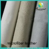 microfiber leather,suede microfiber leather ,super quality microfiber synthetic leather ,microfiber PU leather colorful edge