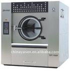 Full Automatic Suspended Washer-Extractor