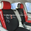 2011 new design car seat cushion