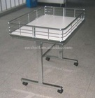 Center promotion cart