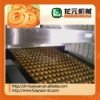 4T per day fully automatic cookies equipment