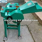Large and Hard Plastic Sheet Powerful Plastic Crusher