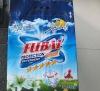 FUBAI 3KG Laundry powder