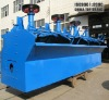 Professional manufacture Gold Ore Flotation Machine Mineral Processing Equipment