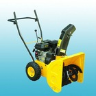 6.5HP gasonline snowblower,SNOW THROWER 551-Q