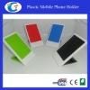 Simple Plastic Mobile Phone Holder