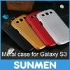 Fashion and Cheap Super thin Titanium Alloy bumper case for Samsung Galaxy S3