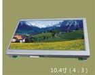 New:TFT screen HMI PLC module