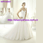 V-neck tulle with guipur application ball gown