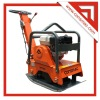 Forward/Reversible Vibratory Plate Compactor