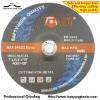 "7"" (180x2.5x22.2mm) Metal Cutting Disc (T42) With MPA EN12413"