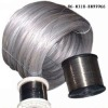 supplyer galvanized steel wire