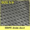 HDPE drain sheet