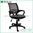 YE-01 mesh chairs
