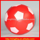 Customized and Cute Football Shaped PU Foam Anti Stress Ball