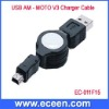 USB cable charger for MOTO V3 Charger Cable