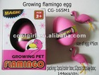 hot selling flamingo growing pet egg toy