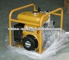 5 hp Robin EY20 Gasoline Water Pump