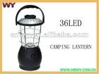 36LED Camping Lantern