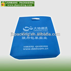color non woven fabric for bags (bz-1151)