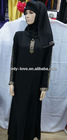 latest muslim abayas islamic clothing MA002