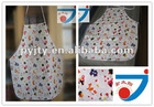 2012 New parten and Waterproof PEVA Apron