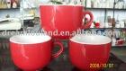 mug 104-1483