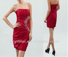 Mini Strapless Sheath Satin Party Dress