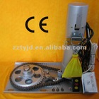 manufacturer of manual roller shutter motor accessories