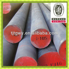 cold drawn stainless steel bar