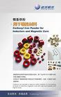 99.5%Carbonyl Iron Powder