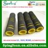 NBR Foam Tube foam roller