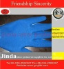JD-A005 fancy arm domestic latex gloves