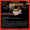Medium-power Loudspeaker Magnetizer