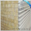 PU sandwich panel -heat insulation