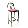 metal leg bar stool