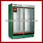 Clothes Disinfection Cabinet