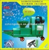 2012 High performance ! Super popular rice husk briquette making machine