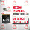 T3198 Universal Lubricant Additive for Diesel / Gasoline Engine Oil | Additive Package