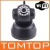 WPA Wireless Wi-Fi Internet Dual Audio IP Camera Webcam